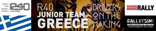 http://ecurievaldagout.free.fr/GALERIES/rallyesim/2013/bannieres2013/junior-greece.jpg