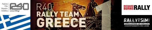 http://ecurievaldagout.free.fr/GALERIES/rallyesim/2013/bannieres2013/rallyteamgreece12013.jpg