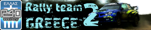 http://ecurievaldagout.free.fr/GALERIES/rallyesim/R40-2.jpg