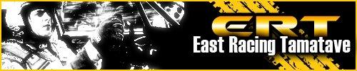http://ecurievaldagout.free.fr/GALERIES/rallyesim/east-racing-tamatave2012.jpg