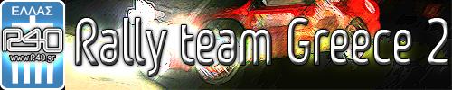 http://ecurievaldagout.free.fr/GALERIES/rallyesim/r40rallyeteamgreece2.jpg